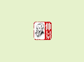 仲景大厨房股份有限公司