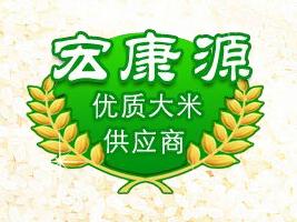 梅河口市宏康源米业有限公司
