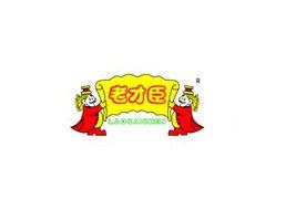 北京老才臣食品有限公司