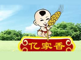 襄阳市亿家香食品有限公司