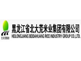 黑龙江省北大荒米业集团有限公司