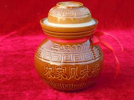 重庆市万州区伴神酿造有限公司