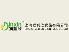 上海(江苏)顶利欣食品有限公司