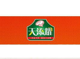 深圳市前海百香宇实业发展有限公司