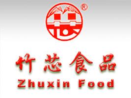 竹芯食品有限公司