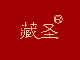 丽江高原天然食品有限公司