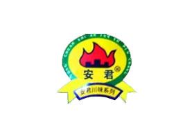 重庆市永川区安君食品厂