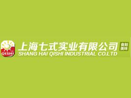 上海七式实业有限公司