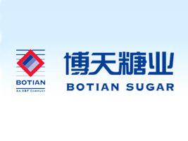 博天糖业有限公司