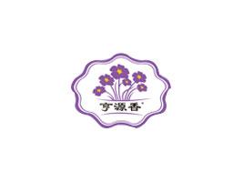 宁夏亨源粮油有限公司