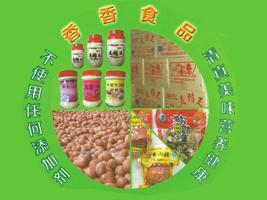 昆明市香香食品有限公司
