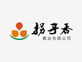 徐州拐子香酱业有限公司
