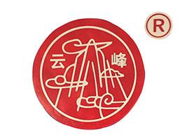 河北亿品红食品有限公司