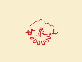 江苏甘泉山粮油食品有限公司