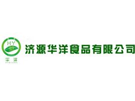济源华洋食品有限公司