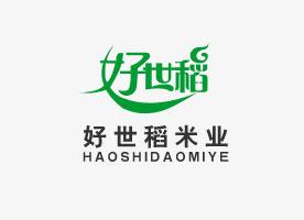 中山市好世稻米业有限公司