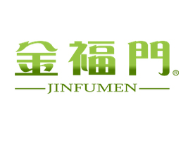 金福门油脂实业有限公司