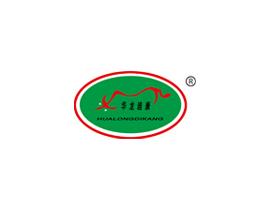 山东省阳信县福安清真肉类有限公司