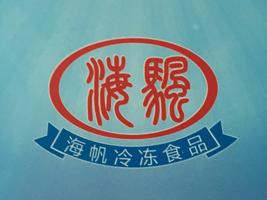 北海海帆冷冻食品有限公司