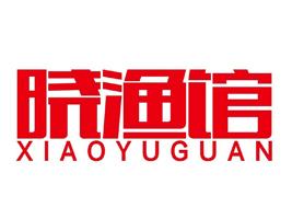重庆市鱼三娘食品开发有限公司