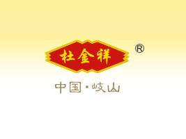 岐山县金祥食品有限公司