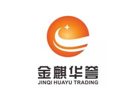 北京金麒华誉商贸有限公司
