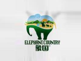 南京象国供应链管理有限公司
