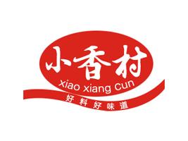 重庆小香村食品有限公司
