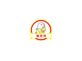 东莞趣味鸡食品有限公司