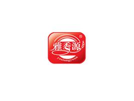 当阳市雅香源食品有限公司