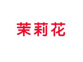 南京戴创贸易有限公司