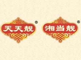 东莞市湘当靓食品有限公司