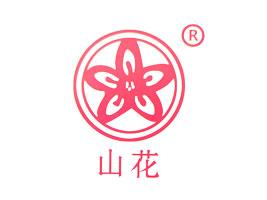 青岛威利食品科技有限公司
