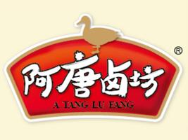 四川阿唐卤坊唐鸭子食品有限公司