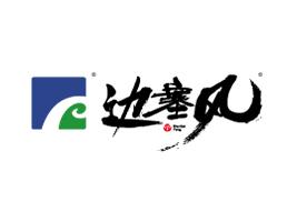 宁夏边塞风食品有限公司