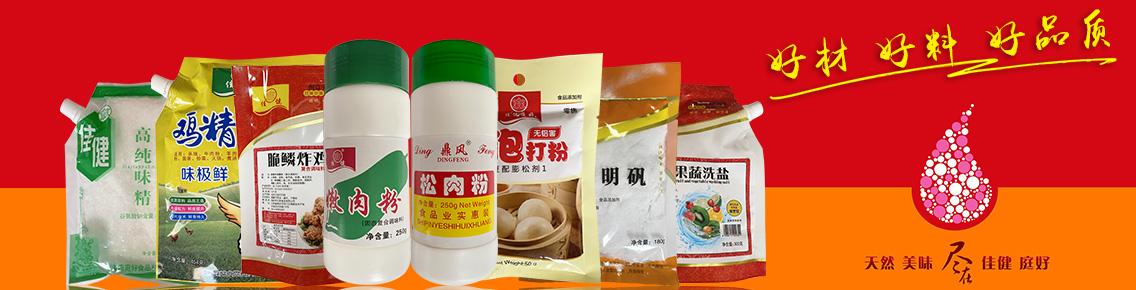 扬州市九香食品有限公司