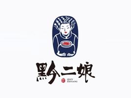 贵州万源食品有限公司