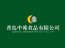 青岛中苑食品有限公司