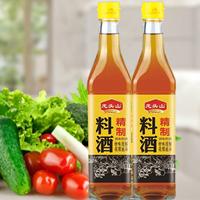 龙头山精制料酒,烹饪、祛腥的理想调味佳品!