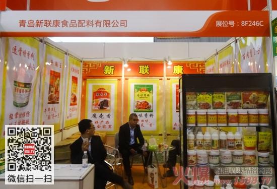 青岛新联康食品添加剂有限公司参加成都糖酒会