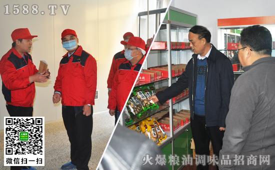市食药局候局长莅临郑州凯龙食品有限公司检查指导!