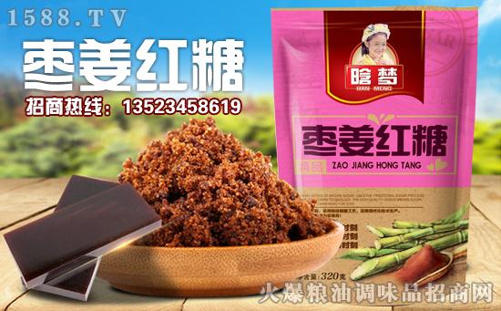 凯龙枣姜红糖,好原料,造就好红糖!