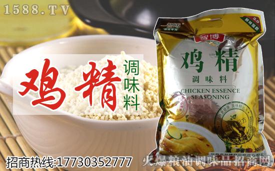 智博土豪金装鸡精调味料,用量少,味道鲜!