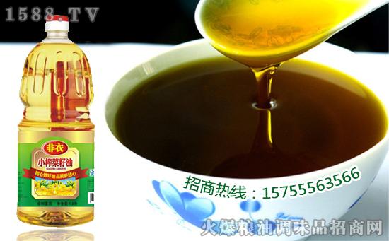 非衣小榨菜籽油纯正口味,煎炸口感更香醇!