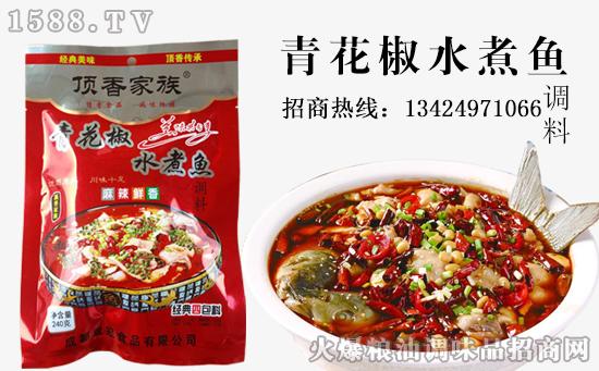 顶香家族青花椒水煮鱼调料,麻辣鲜香,川味十足!