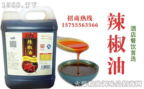 裴氏厨房酒店装5升辣椒油,辣,好吃,更美味!