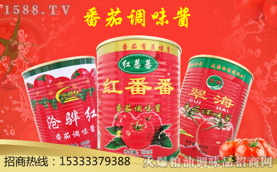 赤番香番茄调味酱,酸酸甜甜好滋味!