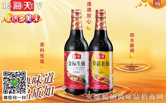 """海天:专业""""打酱油""""300年,小产品终成大产业"""