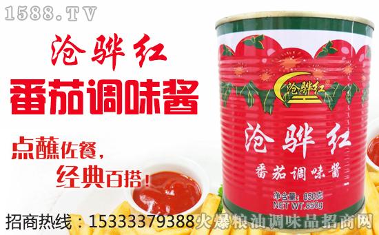 赤番香番茄调味酱,是吃货你就来!