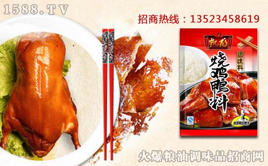 凯龙烧鸡鸭料,麻、辣、鲜、香,应应俱全!